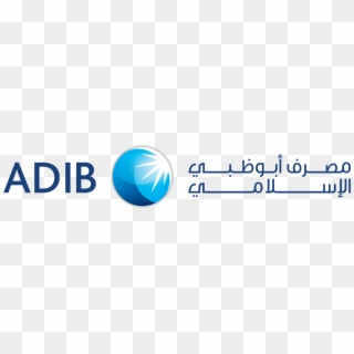 isdb islamic development bank logo eps pdf png islamic development bank logo clipart 3430398 pikpng isdb islamic development bank logo eps